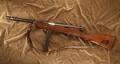 Beretta_1938(Аренда)